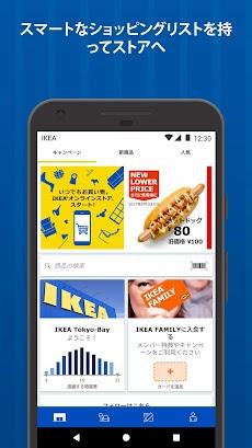 IKEA Storeのおすすめ画像1