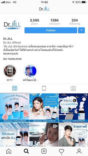 Dr.JiLL screenshot 5