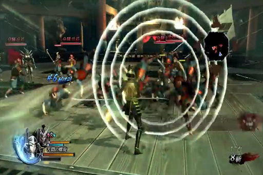 Guide Basara 2 Heroes 1.0 screenshots 1