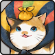 고양이자리 - 고양이 키우기