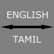 Tamil - English Translator
