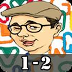 앤더슨잉글리시 1단계2 (앤더슨영어) icon