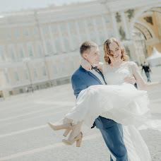 Wedding photographer Nika Pakina (Trigz). Photo of 08.01.2019