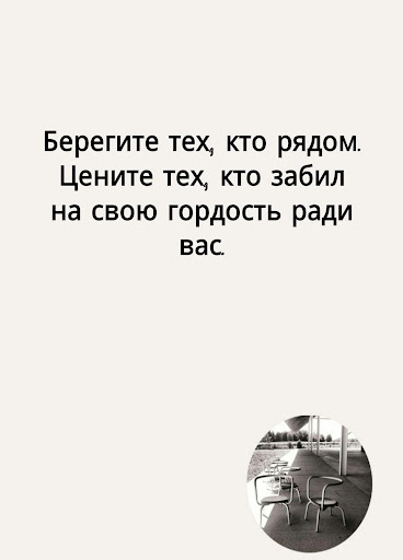 Famous quotes in Russian