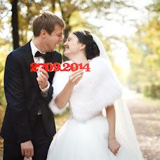 Wedding photographer Anna Ushakova (Nutka). Photo of 10.02.2016
