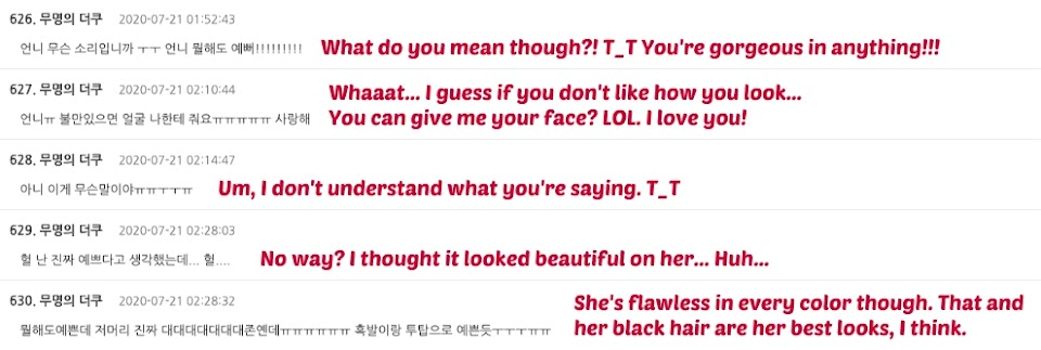 irene comments