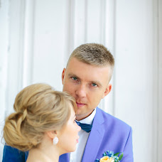Wedding photographer Anna Malyuka (HappyAnnet). Photo of 14.09.2016