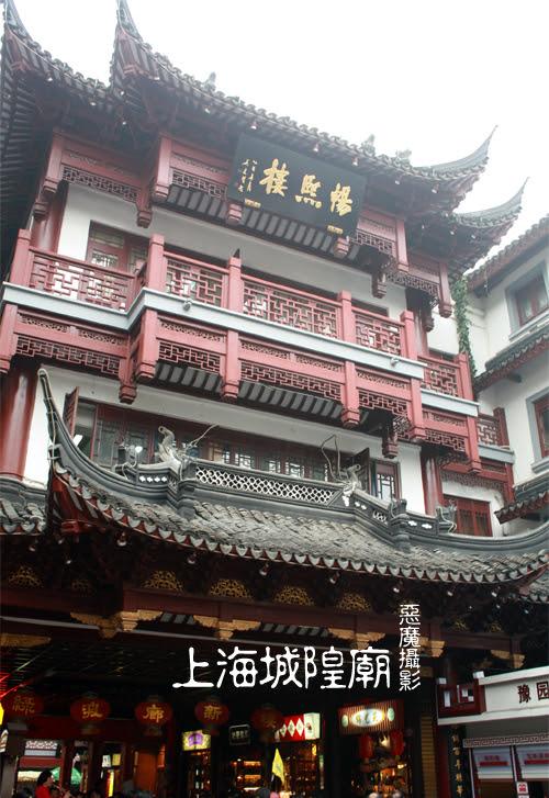 china__f22
