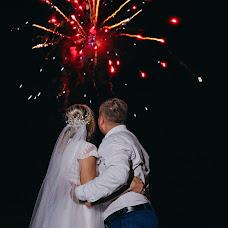 Wedding photographer Yuliya Savvateeva (JuliaRe). Photo of 15.11.2018