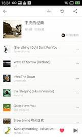 豆瓣FM Screenshot 3