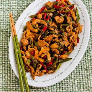 Stir Fried Turkey (or chicken) Recipe with Sugar Snap Peas and Peppers (and Tips for Chinese Cooking).
