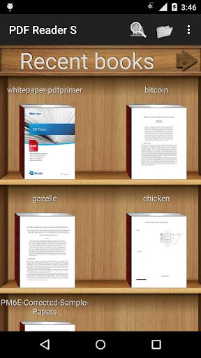 PDFリーダーS