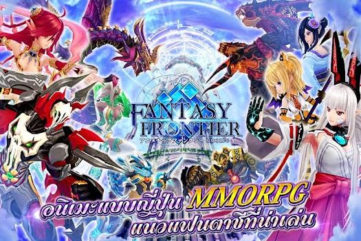 Fantasy Frontier-Aura kingdom