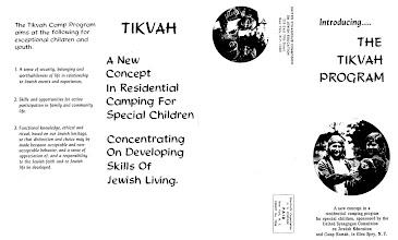 Photo: Glen Spey Tikvah Program Brochure Outside