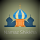 Download Namaz Shikkha - সহি নামাজ শিক্ষা For PC Windows and Mac