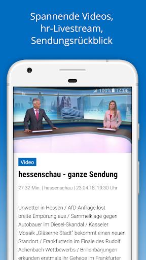 hessenschau screenshot 5
