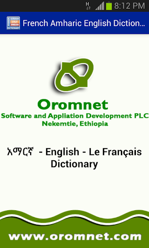 Amharic French Eng Dictionary