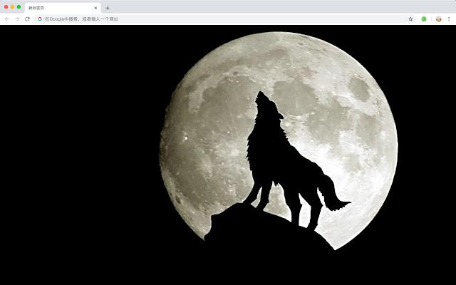Wolf new tab page HD pop animals theme