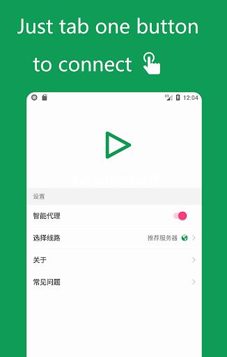 Leafy VPN - Free VPN:Smarter And More Efficient 5.2.3 screenshots 1