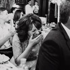 Wedding photographer Anastasiya Vorobeva (TasyaVorob). Photo of 13.08.2018
