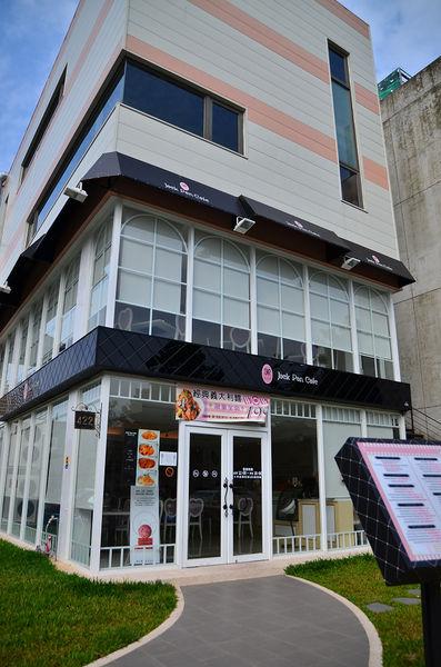 傑克潘Jack Pan Cafe'~夢幻女僕餐廳