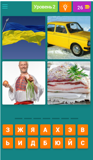 免費下載拼字APP|4 фото 1 страна app開箱文|APP開箱王