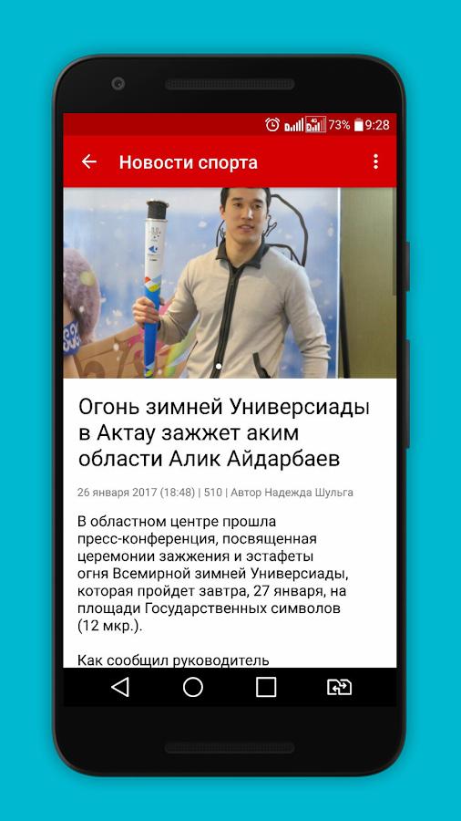 Константиновка донецкая область украина новости