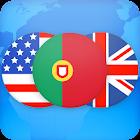 Portuguese English Dictionary icon