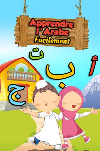 Apprendre l'Arabe Facilement