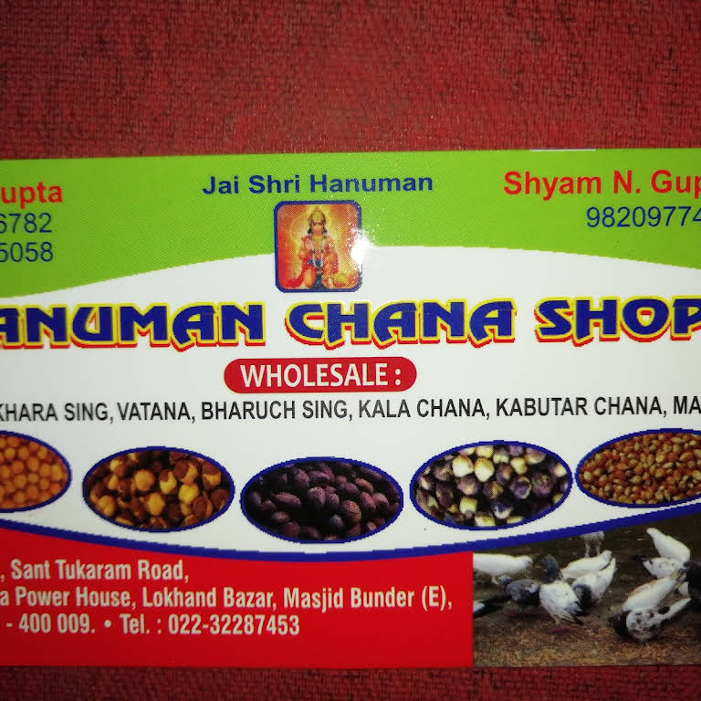 Hanuman Chana Shop - Food Products Supplier in Mumbai