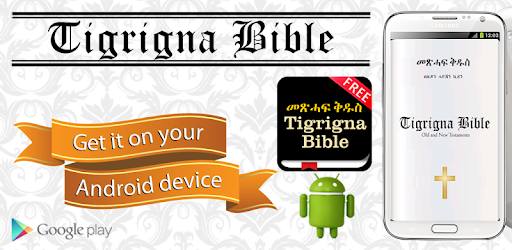Tigrigna bible for android apk download.