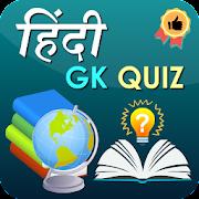 App GK in Hindi 2018 - General Knowledge Quiz APK for Windows Phone