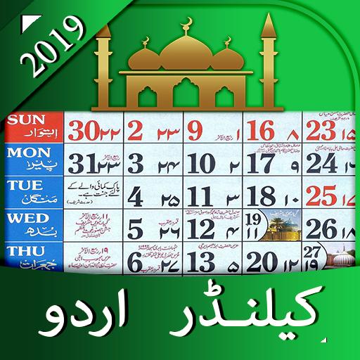 Calendario Islamico 2020.Urdu Calendar 2019 Apps En Google Play