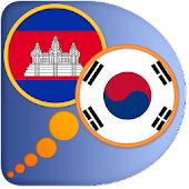 Khmer Korean dictionary