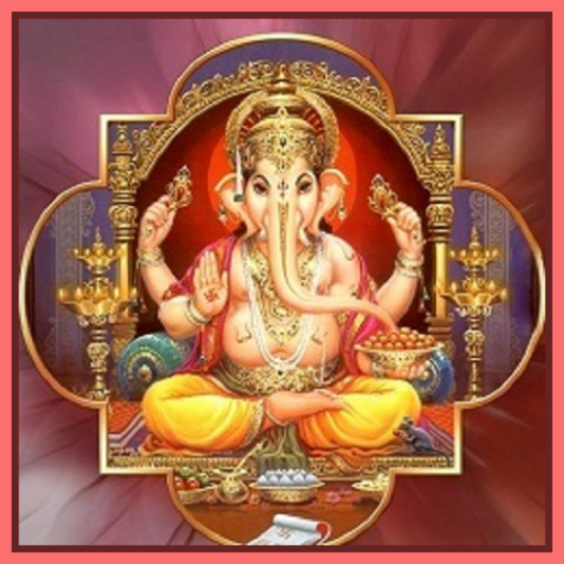 Ganesh Mantra - Apps on Google Play