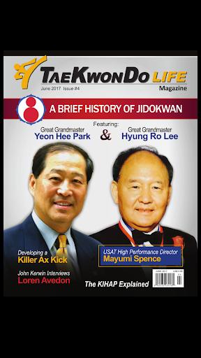 Tae Kwon Do Life Magazine screenshot 1