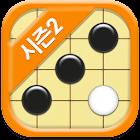 Gomoku+ icon