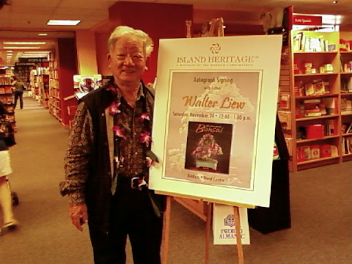 www.RickNakama.com Bonsai Master Walter Liew Living Art of Bonsai