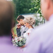 Wedding photographer Aleksey Vasilev (airyphoto). Photo of 15.11.2016