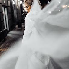 Wedding photographer Maksim Pyanov (maxwed). Photo of 21.12.2018
