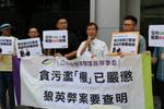 郭家麒指梁振英涉嫌犯公職人員行為失當罪 梁發聲明批言論不當 保留追究權利