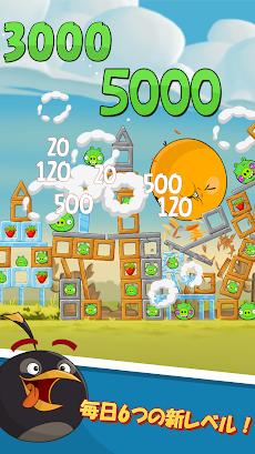 Angry Birds Classicのおすすめ画像5