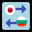 Japan Yen x Bulgarian Lev icon