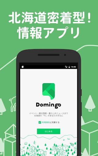 Domingo - u5317u6d77u9053u30cbu30e5u30fcu30b9u30fbu30a4u30d9u30f3u30c8u60c5u5831u304cu7121u6599u3067u5c4au304fuff01u9053u6c11u5fc5u643au306eu5317u6d77u9053u30edu30fcu30abu30ebu60c5u5831u30a2u30d7u30ea 3.0.3 Windows u7528 1