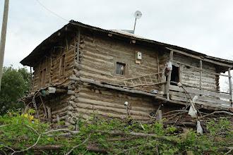 Photo: Şükrü Öztürk'ün Evi