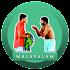 Malayalam Stickers - 5000+ Stickers WAStickerApps