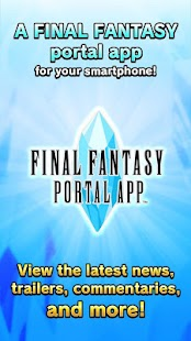 FINAL FANTASY PORTAL APP- screenshot thumbnail