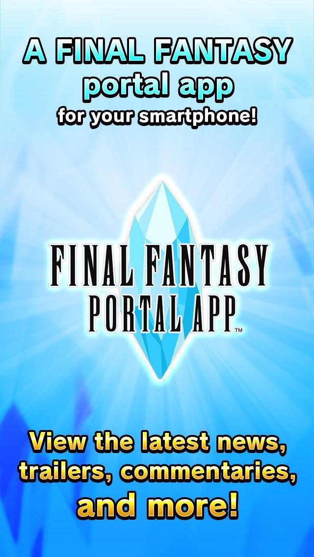 FINAL FANTASY PORTAL APP screenshot #1