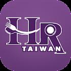 台灣國際飯店暨餐飲設備用品展 icon