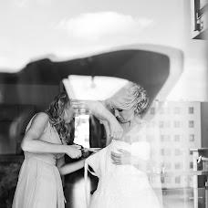 Wedding photographer Wojciech Monkielewicz (twojslubmarzen). Photo of 16.05.2018